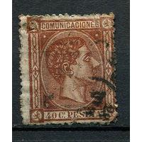 Испания (Королевство) - 1875 - Король Альфонсо XII 40 C.Pes - [Mi.151] - 1 марка. Гашеная.  (Лот 99o)