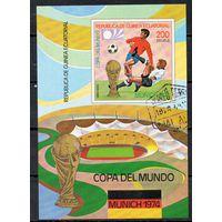 Спорт  Футбол Экваториальная Гвинея 1974 год 1 б/з блок
