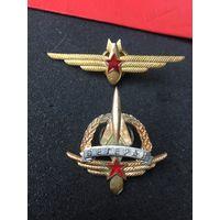 Редчайший  ветеранский послевоенный знак из золочёной латуни сделанный  на  основе  штурманского 1949.
