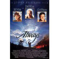 Всегда / Always (Ричард Дрейфусс,Одри Хепберн в фильме Стивена Спилберга ) DVD5
