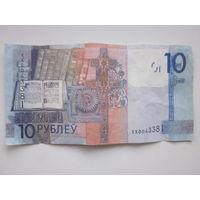 ДЕСЯТЬ РУБЛЕУ-2009.Г.(хх).