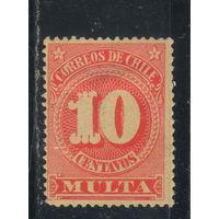 Чили Доплатные 1898 Номинал #37