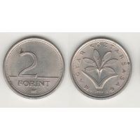 Венгрия km693 2 форинта 1993 год (h04)