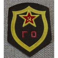 Шеврон Гражданская оборона штамп 2