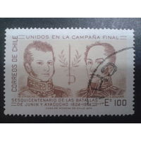 Чили 1974 Б. Хиггинс и С. Боливар