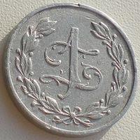 Жетон войсковой 1 марка, 24-й полк пехоты, г. Луцк/ Lusk, прекрасное состояние