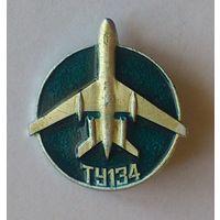 Ту-134 (Авиация, самолеты, аэрофлот)