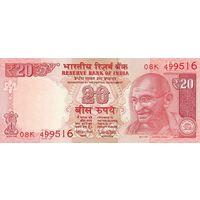 Индия 20 рупий образца 2017 года UNC p103z
