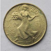 Италия 200 лир 1981 ФАО - Всемирный день продовольствия