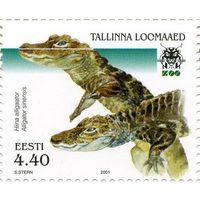 Природа, Рептилии и амфибии, Фауна Зоопарк Эстония 2001 **