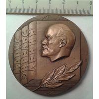 Настольная медаль(ЛМД,бронза)