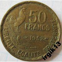 50 франков 1952 г. Франция.