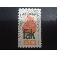 ЮАР 1979 огонь