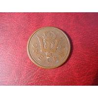 1 цент 1997 год Барбадос