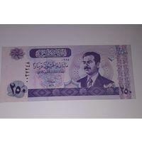 Ирак 250 динаров