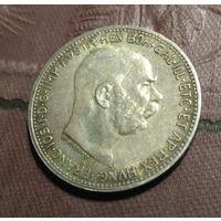 1 крона 1915г. Венгрия