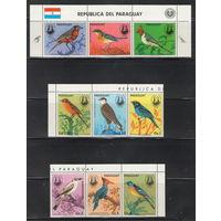 Парагвай Птицы 1985 год чистая полная серия из 7-ми марок и купонов