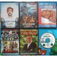 Домашняя коллекция DVD-дисков ЛОТ-20