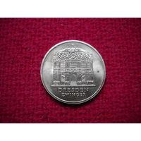 ГДР 5 марок 1985 г.