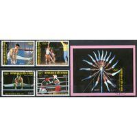 Олимпийские игры в Сеуле Кот-д Ивуар 1988 год серия из 4-х марок и 1 блока