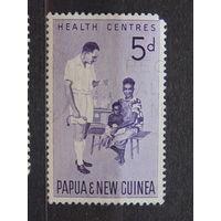 Папуа Новая-Гвинея 1964 г. Медицина.