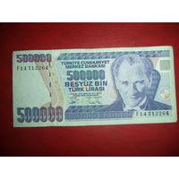 500000 лир Турция