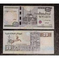 Банкнота Египет 20 фунтов 2016 UNC ПРЕСС