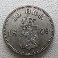 Распродажа! Норвегия 10 эре 1899 РЕДКАЯ СЕРЕБРО Все монеты с 1 рубля!!!