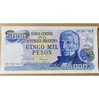5000 песо 1977-1983 - Аргентина - UNC