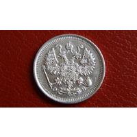 10 Копеек 1911 Российская Империя - Николай II *серебро/биллон -отличное состояние-
