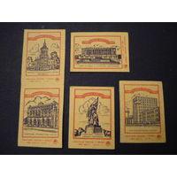 Спичечные этикетки.Туринск (желтая бумага)