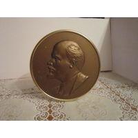 Барельеф с Владимиром Ильичем. Ленин. Плакетка. Медаль.