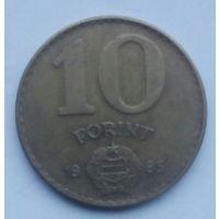 10 форинтов Венгрия.