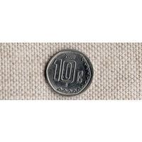 Мексика 10 сентаво 2000/(Uss)