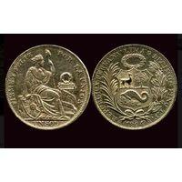 ПЕРУ 1 СОЛЬ 1894 СЕРЕБРО СОСТОЯНИЕ++ Peru sol