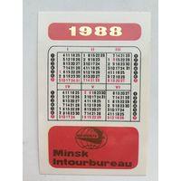 Календарики Минск Интурбюро 1986-1 половина 1987 и 1987- 1 половина 1988