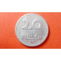 20 Филлеров 1980 Венгрия