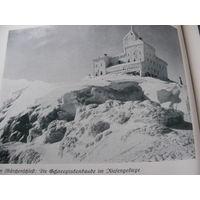 Альбом художественных фото Зима в Германских горах 1911год