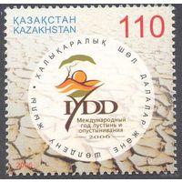 Казахстан природа