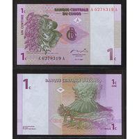 Распродажа коллекции. Демократическая Республика Конго. 1 сантим 1997 года (P-80a - 1997 Issue)