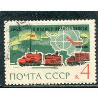СССР 1963.. К полюсу недоступности