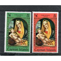 Каймановы острова. Рождество 1969
