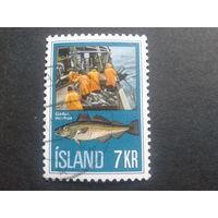 Исландия 1971 рыба