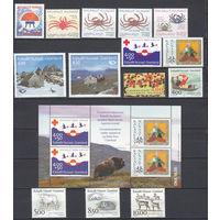 Гренландия. 1993. 12 марок и 1 блок (полный годовой комплект). Michel N 230-242 (47,5 е)