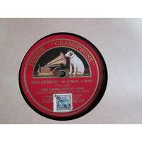 Gramophone B.I.E.M.Опера Борис Годунов Мусоргский.Франция 20-е г.