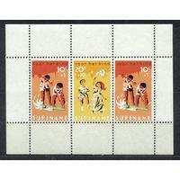 Дети. Детские игры. Суринам. 1967. Блок. Чистый