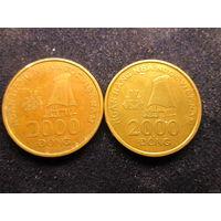 ЮГО-ВОСТОЧНАЯ АЗИЯ ВЬЕТНАМ 2003г 2000 донгов