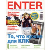 Enter #21-2004