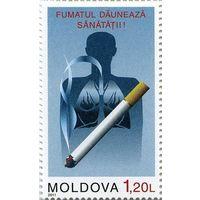 Молдова 2011 г. * Борьба с курением