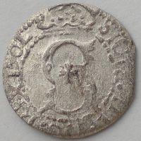 Рижский солид/ шеляг 1612 года, Жигимонт Ваза (Sigismundus)